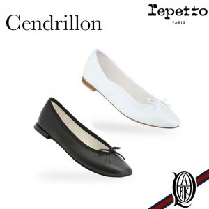 repetto Ballerina Cendrillon Vegetal 2色