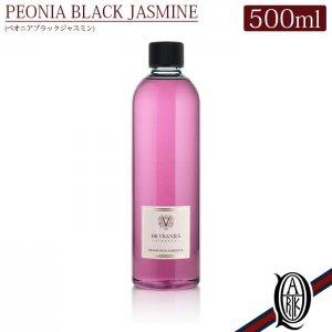 Dr.Vranjes ディフューザーRefill(詰め替え) PEONIA BLACK JASMINE(ペオニア ブラック ジャスミン)