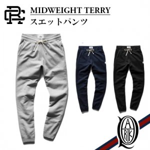 REIGNING CHAMP レイニングチャンプ スエットパンツ RC-5075 3色 MIDWEIGHT TERRY