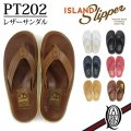 ISLAND SLIPPER アイランドスリッパー レザーサンダル PT202 全7色