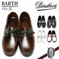 Paraboot パラブーツ BARTH バース デッキシューズ 全5色