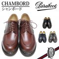 Paraboot パラブーツ CHAMBORD [4色]
