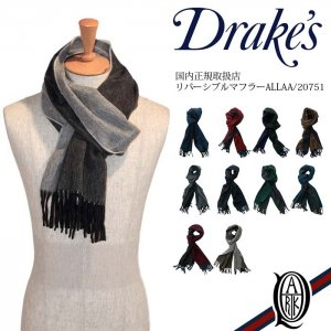 <img class='new_mark_img1' src='//img.shop-pro.jp/img/new/icons7.gif' style='border:none;display:inline;margin:0px;padding:0px;width:auto;' />Drake's ドレイクス リバーシブルマフラー [11色] (AL01.70001)