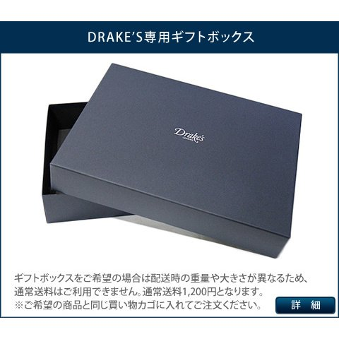 Drake's ドレイクス ギフトボックス