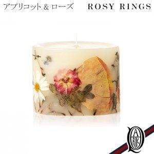ROSY RINGS プティボタニカルキャンドル アプリコット & ローズ