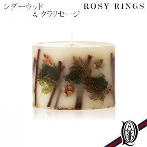 ROSY RINGS プティボタニカルキャンドル シダーウッド & クラリセージ