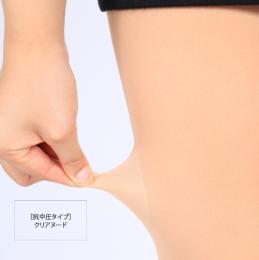 《fukuske MEDICAL LABO》 レッグケア レディース(硬中圧タイプ)