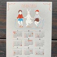 ☆マスコ図画室 「2021年 ますこえり ポストカードカレンダー」