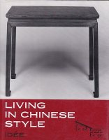 LIVING IN CHINESE STYLE(中国古典家具)