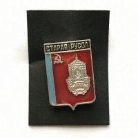 ロシアヴィンテージ ピンバッジ(USSR製)【L】