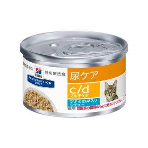 ヒルズ c/dマルチケア ツナ&野菜入りシチュー(缶) 猫用
