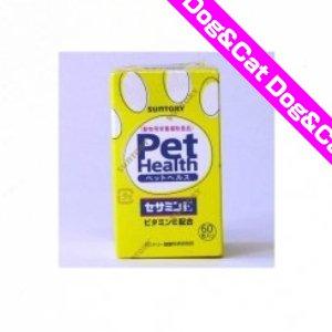 共立製薬 ペットヘルス セサミンE 犬猫用