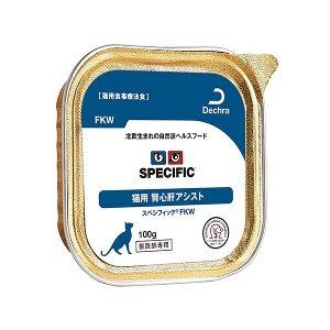 スペシフィック 低Na-リン-プロテイン [FKW] ウェット(トレイ) 猫用