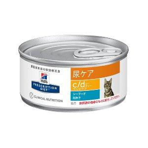 ヒルズ c/d マルチケア (粗挽きシーフード入り) ウェット(缶) 猫用