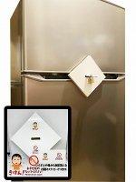 超強力な冷蔵庫の鍵ロック 取れない蔵 南京鍵ロックセット