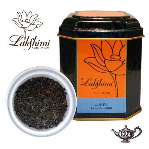 Lakshimi<br> Nilgiri<br>ニルギリ グレンデール茶園 クオリティーシーズン