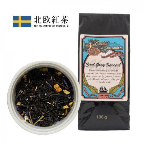 北欧紅茶<br>Earl Grey Special<br>アールグレイスペシャル