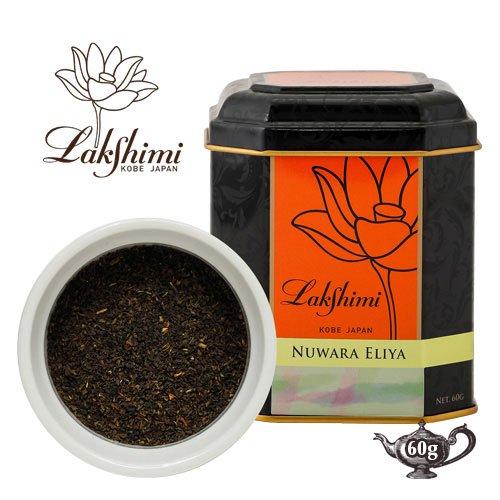 Lakshimi<br>Nuwara Eliya<br>ヌワラエリヤ ラバーズリープ茶園 クオリティーシーズン
