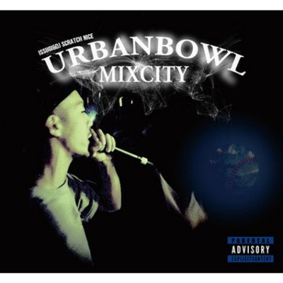 =- ISSUGI - URBAN Bowl Mixcity