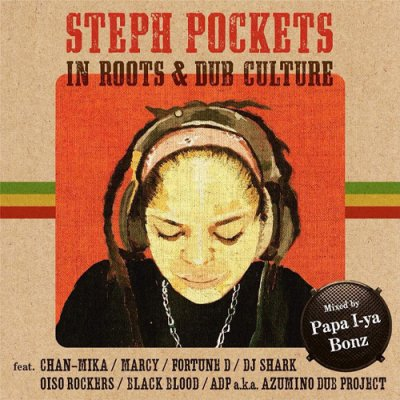 -STEPH POCKETS- IN ROOTS & DUB CULTURE