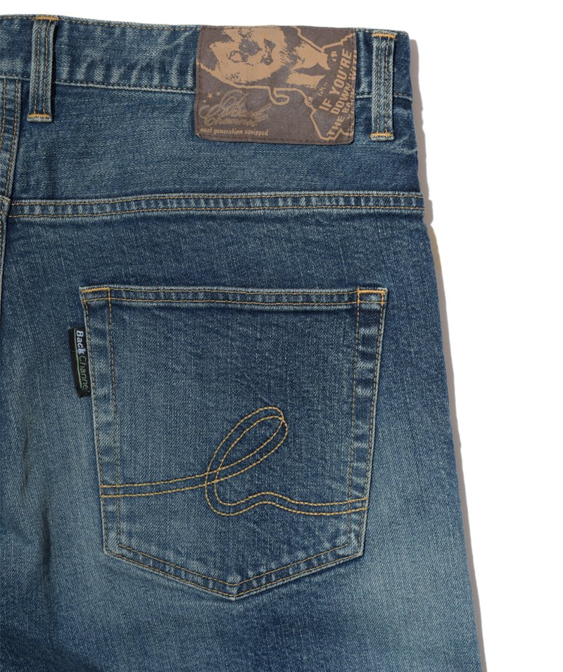 -BackChannel-USED DENIM JOGGER PANTS