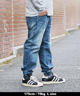 -Back Channel-USED DENIM JOGGER PANTS