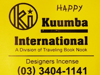 =-KUUMBA-INCENSE REGULAR 「HAPPY」