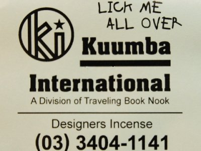 =-KUUMBA-INCENSE 「LICK ME ALL OVER」