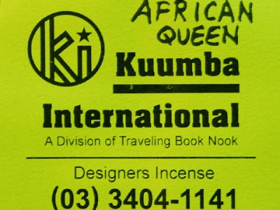 =-KUUMBA-INCENSE 「AFRICAN QUEEN」