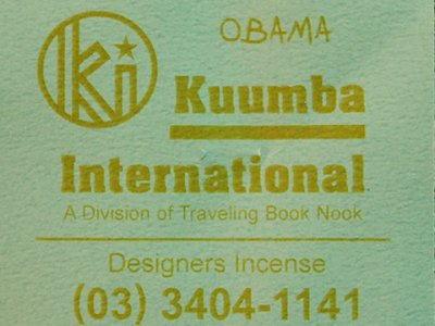 =-KUUMBA-INCENSE 「OBAMA」