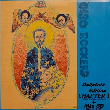 -Oiso Rockers-Dubplate Edition Chapter 1 + Mix CD