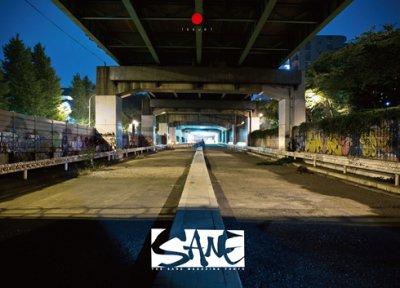 -THE SANE MAGAZINE TOKYO-