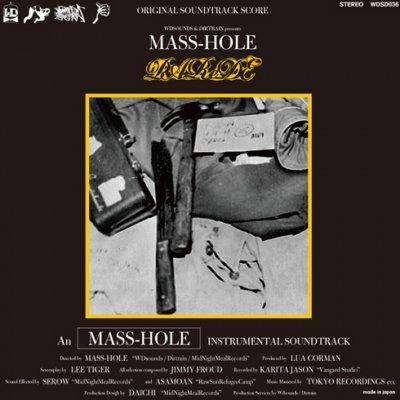 =-MASS-HOLE- PAReDE ORIGINAL SOUNDTRACK SCORE