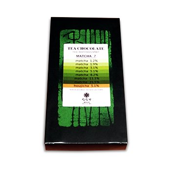TEA  CHOCOLATE MATCHA 7 8種各4個入り