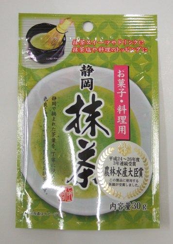 静岡抹茶 お菓子・料理用