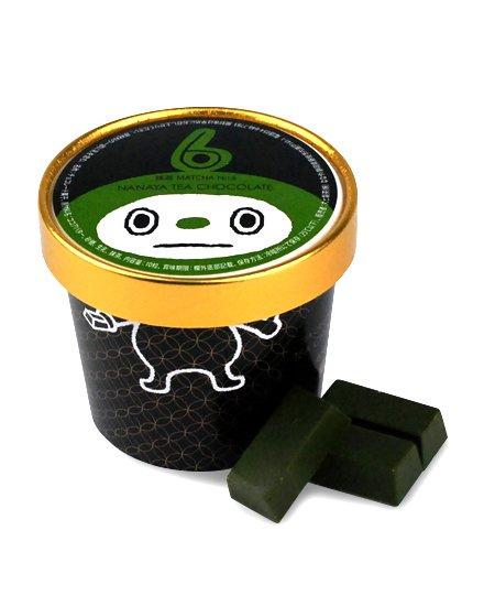 黒カップチョコ 抹茶NO.6