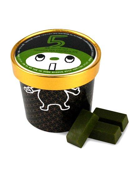 黒カップチョコ 抹茶NO.5
