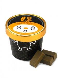 黒カップチョコ ほうじ茶