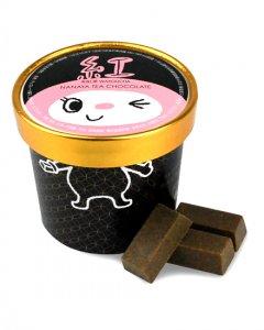 黒カップチョコ 和紅茶