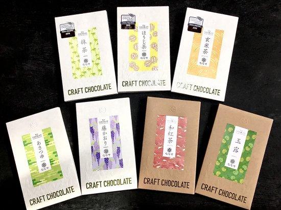 クラフトチョコタブレット 濃い抹茶チョコ含む7種詰め合わせ