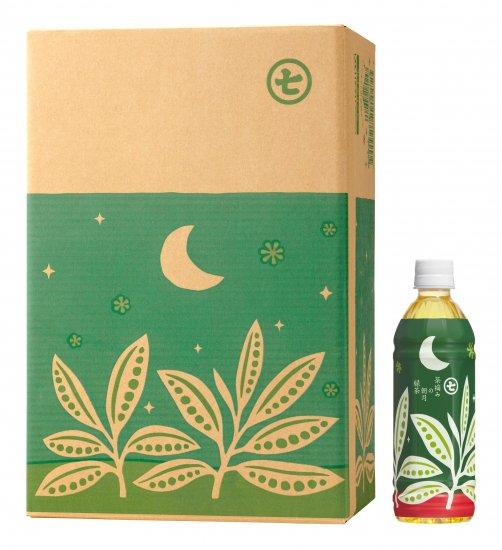 茶摘みの朝月緑茶