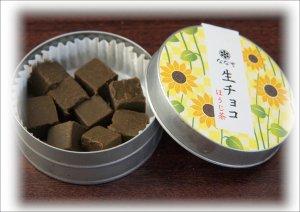 生チョコレートほうじ茶(缶入)