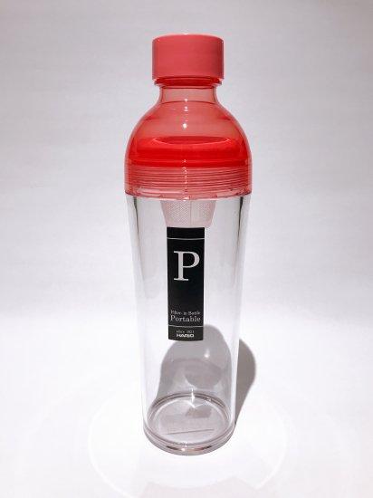 フィルターインボトル パーソナル500ml (ピーチピンク)