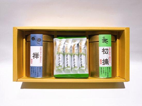 禅(ミシュラン店のお茶)、初摘100gずつと菓子入りギフト