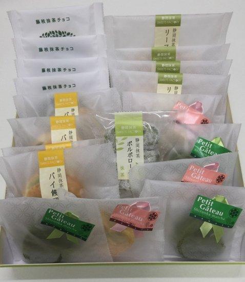 焼菓子ギフトセット 3270