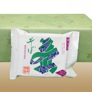 茶そば10
