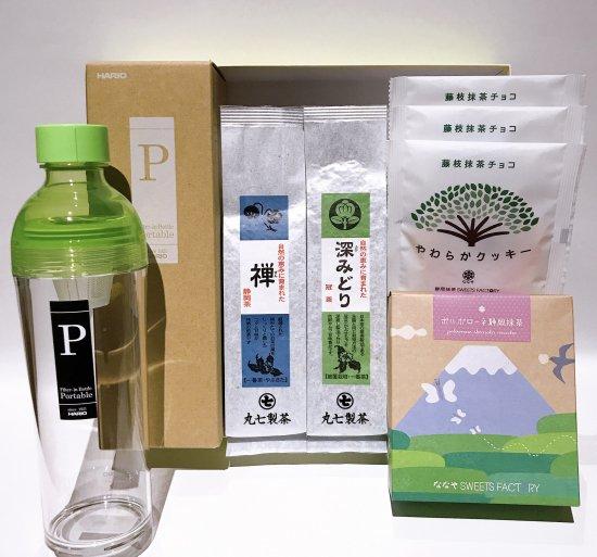 お茶(ミシュラン店で使用)とお菓子(抹茶菓子)とフィルターインボトル ポータブル(グリーン)のギフトセット