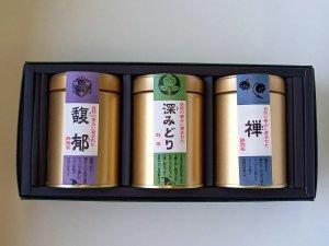 ミシュラン店のお茶 禅と一番人気の深みどりと馥郁の3缶セット(新茶)