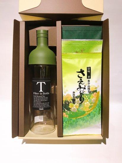 送料込(北海道、沖縄一部差額あり)フィルターインボトル(750ml)とお茶300g