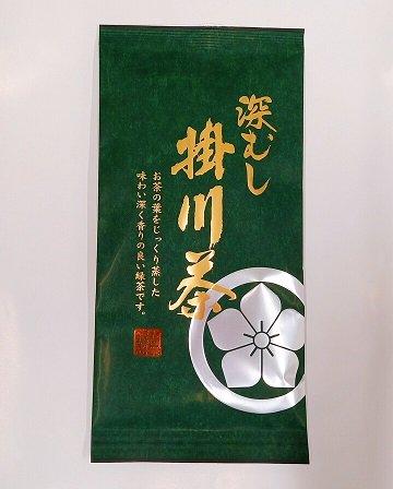 掛川茶(濃緑)